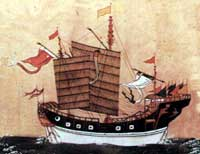 Painting of a Chinese ship. The Turiang may have looked somewhat like this.